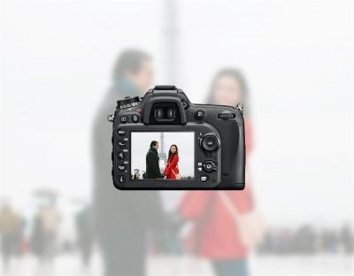 Z Twojego zdjęcia