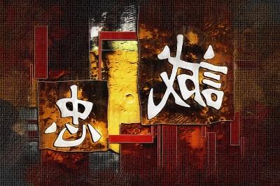Orientalna kratka