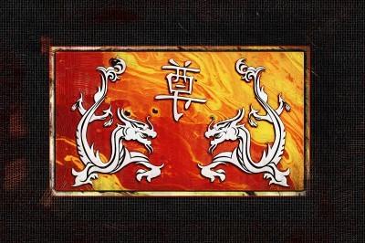 Chińskie smoki