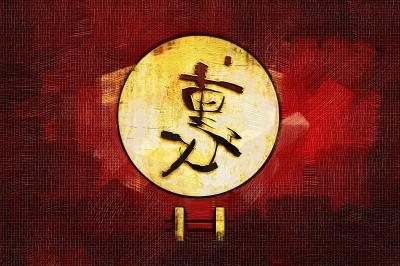 BG2751_Gong