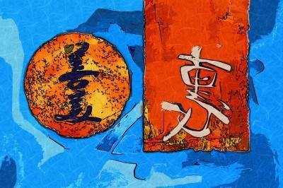 Orientalna podpowiedź